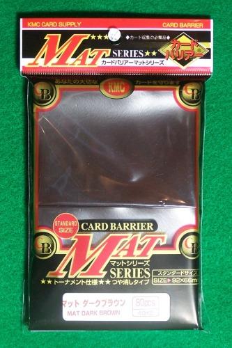 KMC Mat Dark Brown Sleeves (80 ct)