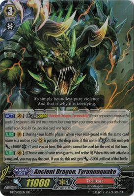Ancient Dragon, Tyrannoquake - BT17/015EN - RR