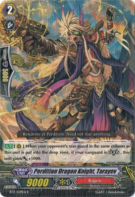 Perdition Dragon Knight, Tarayev - BT17/029EN - R