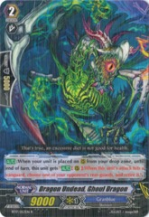 Dragon Undead, Ghoul Dragon - BT17/053EN - R
