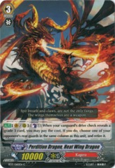 Perdition Dragon, Heat Wing Dragon - BT17/060EN - C