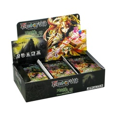 The Castle of Heaven and The Two Tower Booster Box