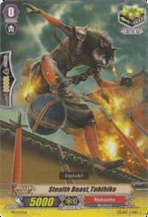 Stealth Beast, Tobihiko - PR/0155EN - PR