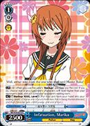 Infatuation, Marika - NK/W30-E079 - R