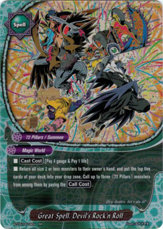 Great Spell, Devil's Rock and Roll - BT05/0016 - RR - Future Card