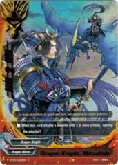 Dragon Knight, Mitsuhiude - BT05/0028 - R