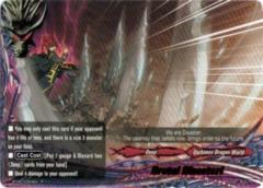 Brutal Disaster! - BT05/0054 - R