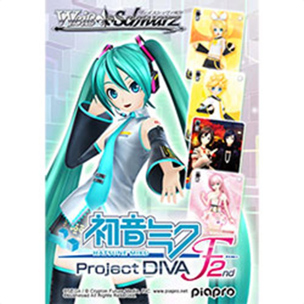 Hatsune Miku: Project Diva F2nd Ver. E Booster Pack