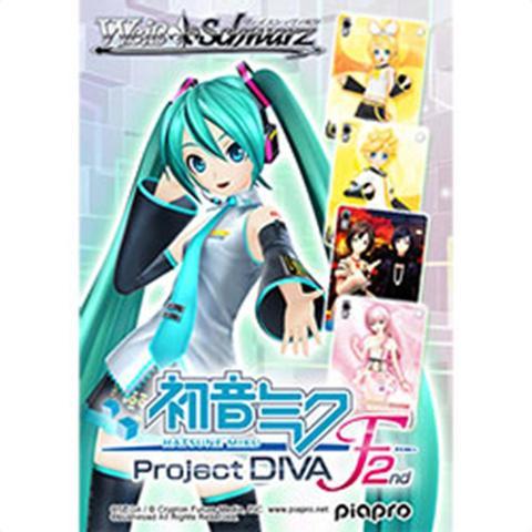 Hatsune Miku: Project Diva F2nd Ver. E Trial Deck