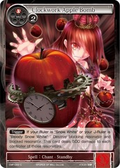 Clockwork Apple Bomb - CMF-022 - C - 1st Printing