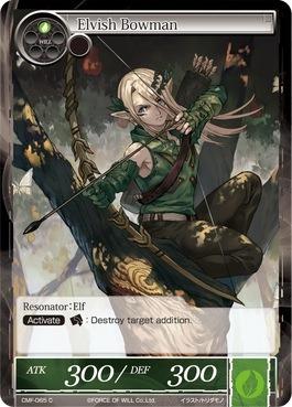 Elvish Bowman - CMF-065 - C - 1st Printing