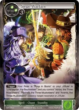 Siege Warfare - CMF-075 - C - 1st Printing - Anime TCG's » Force of
