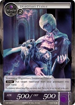Deadman Prince - CMF-083 - C - 1st Printing