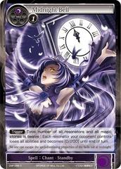 Midnight Bell - CMF-086 - C - 1st Printing