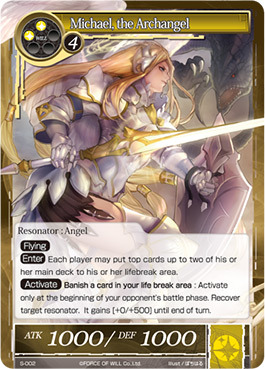Force Of Will Knights Of The Round Table.Michael The Archangel S 002 S Force Of Will Singles Starter