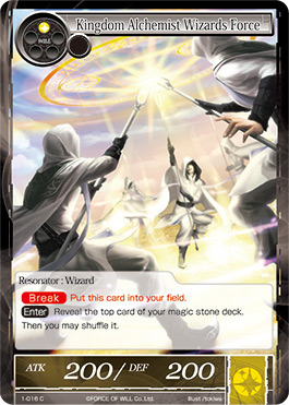 Force Of Will Knights Of The Round Table.Kingdom Alchemist Wizards Force 1 016 C Force Of Will Singles