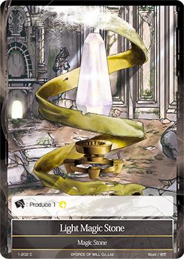 Light Magic Stone - 1-202 - C