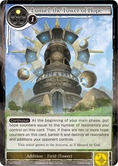 Lumiel, the Tower of Hope - TAT-010 - R - 1st Printing