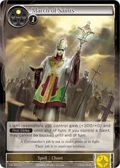 March of Saints - TAT-011 - C - 1st Printing