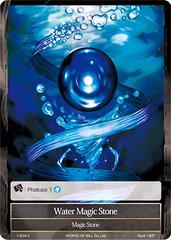 Water Magic Stone - 1-204 - C