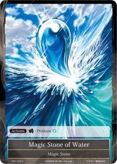 Magic Stone of Water - TAT-103 - C - 1st Printing
