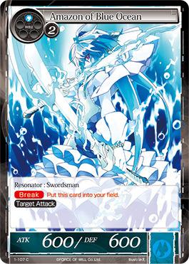 Amazon of Blue Ocean - 1-107 - C