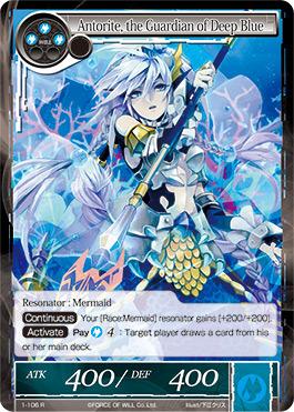 Antorite, the Guardian of Deep Blue - 1-106 - R
