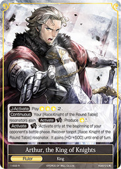 Arthur, the King of Knights - 1-002 - R