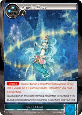 Angelic Voice - 2-055 - C