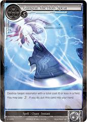Gungnir, the Holy Spear - 3-129 - R