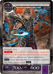 Hermod, Nether God of the Dark Heaven - 3-101 - R