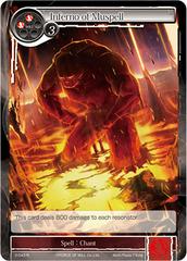 Inferno of Muspell - 3-043 - R