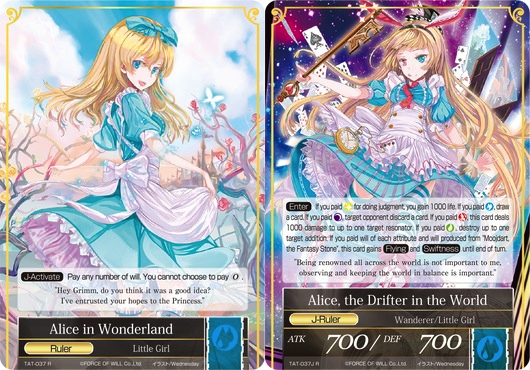 Alice in Wonderland // Alice, the Drifter in the World - TAT-037-J - R - 1st Printing