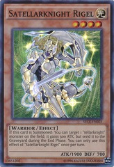 Satellarknight Rigel - SECE-ENS05 - Super Rare - Limited Edition