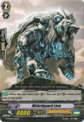 Mithrilguard Lion - G-TD02/008EN