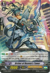 Archer of Heaven's Tower - G-TD02/010EN - TD