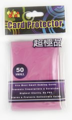 GoGo Gear (Dark Pink) - Small Sleeves - 50ct