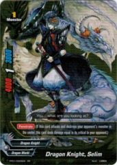 Dragon Knight, Selim - PP01/0005EN - RR