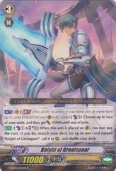 Knight of Greatspear - G-BT01/022EN - R
