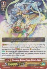 Soaring Auspicious Beast, Kirin - G-BT01/025EN - R