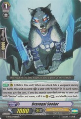 Bravogal Seeker - G-BT01/048EN - C on Channel Fireball