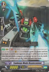 Tankman Mode Beamcannon - G-BT01/055EN - C