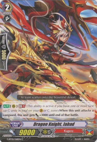 Dragon Knight, Jabad - G-BT01/068EN - C