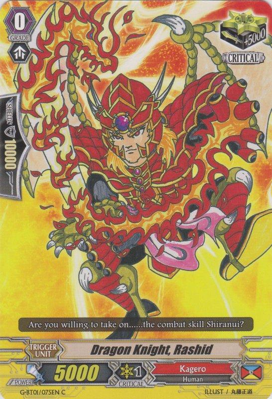 Dragon Knight, Rashid - G-BT01/075EN - C