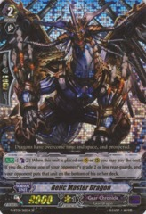 Relic Master Dragon - G-BT01/S12EN - SP
