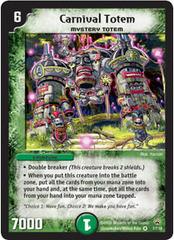 Carnival Totem