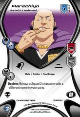 Marechiyo - Squad 2 Lieutenant