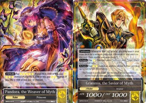 Pandora, the Weaver of Myth // Grimmia, the Savior of Myth - MPR-010 - R - 1st Printing