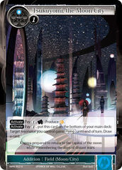Tsukuyomi, the Moon City - MPR-052 - U - 1st Printing