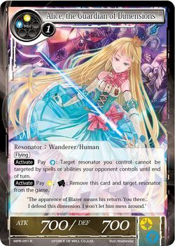 Alice, the Guardian of Dimensions - MPR-091 - R